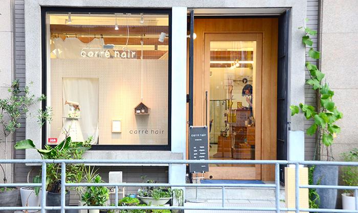 大阪堀江の美容室で理想のオトナかわいいスタイルを|carré hair