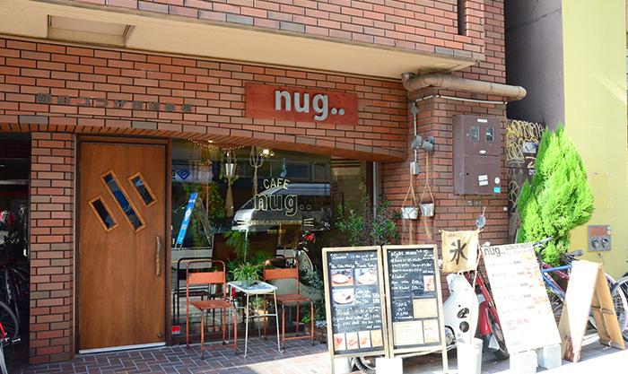 CAFE nug..の外観