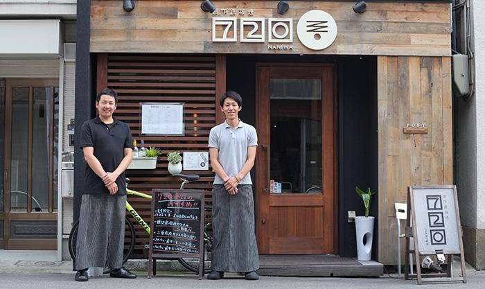 創作鉄板焼720(ナニワ)の内田さんとスタッフ