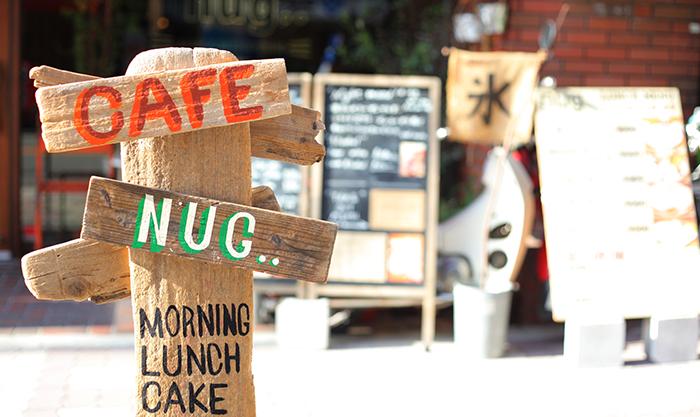 CAFE nug..の看板