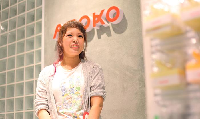ASOKOの女性スタッフ