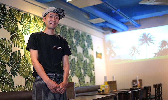 居酒屋カフェOHANAの店主である小野一平さん
