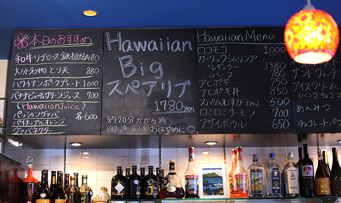 居酒屋カフェOHANA店内のメニュー看板