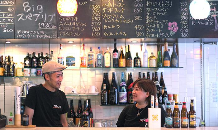 居酒屋カフェOHANAの小野さん夫婦