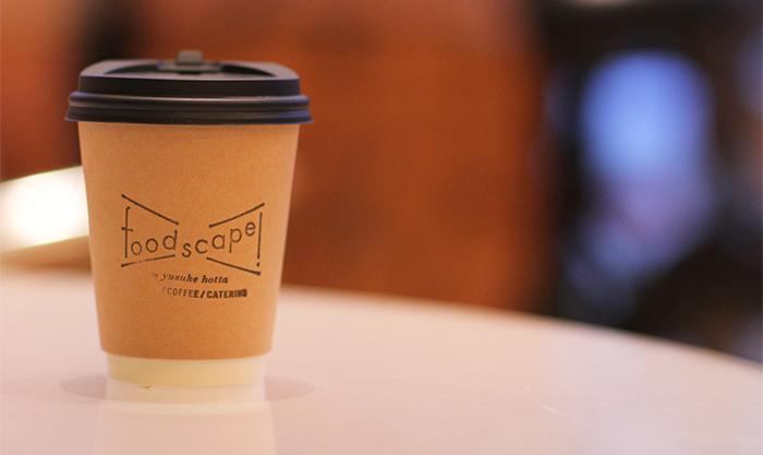 紙のコーヒーカップ