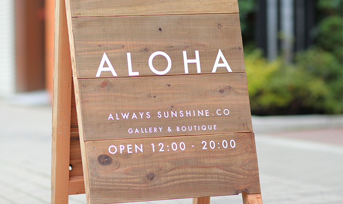 Always Sunshine.Co Galleryの看板