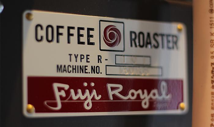 老舗の焙煎機メーカー富士珈機のロゴ