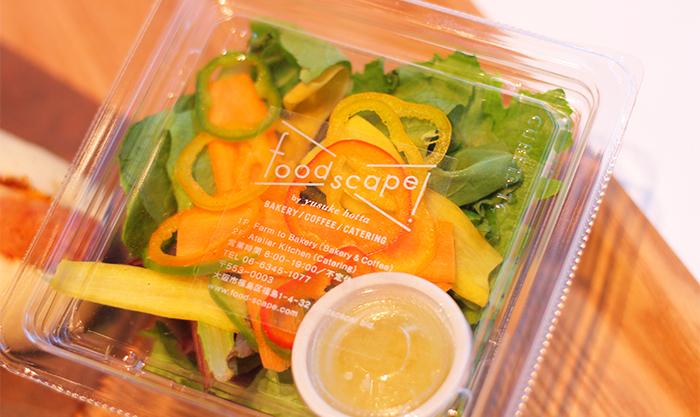フレッシュグループ淡路島さんの野菜を使った特製サラダ