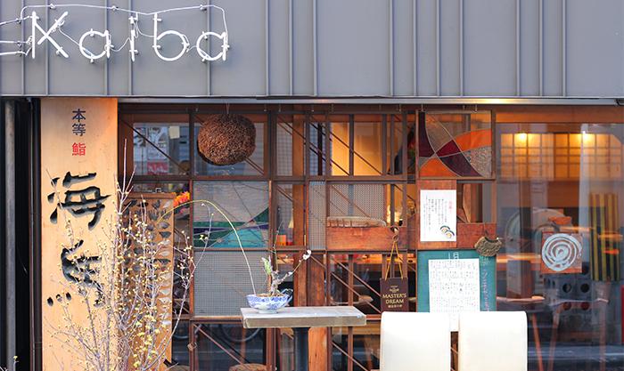 堀江でお寿司といえばここ!こだわりの食材を楽しめる「本等鮨海馬」の魅力をご紹介!