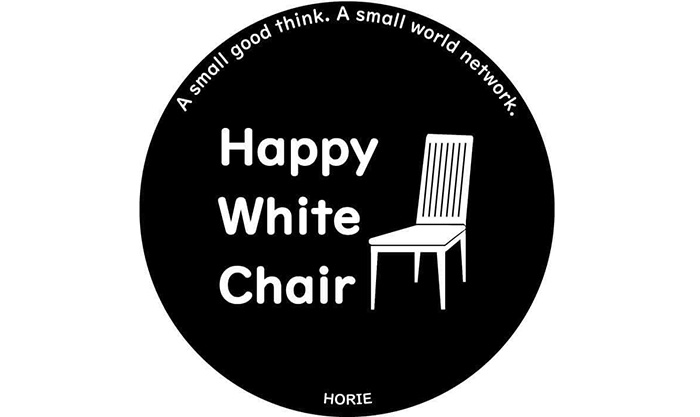 あの窪塚洋介さんも参加!? 堀江の街にあらわれる幸せの白い椅子「Happy White Chair」プロジェクトとは?